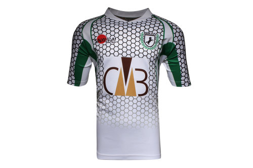 Nigeria 2016/17 S/S Home Replica Rugby Shirt