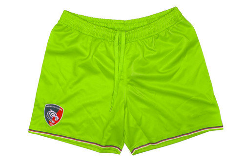 Leicester Tigers 2016/17 Alternate Players Rugby Shorts