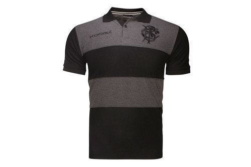 Barbarians 2016/17 Cut & Sew Rugby Shirt