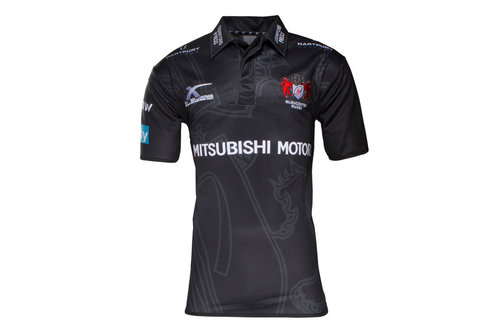 Gloucester 2016/17 Alternate Kids S/S Replica Rugby Shirt