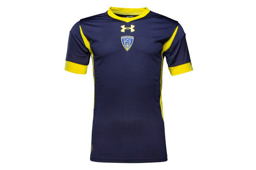 Clermont Auvergne 2016/17 European S/S Replica Rugby Shirt