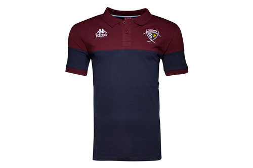Union Bordeaux Begles 16/17 Players Media Rugby Polo Shirt