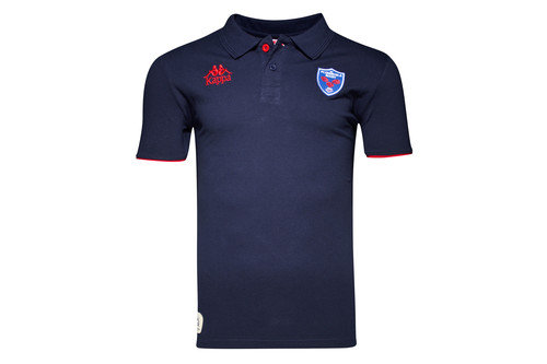 FC Grenoble 2016 Players Media Polo Shirt