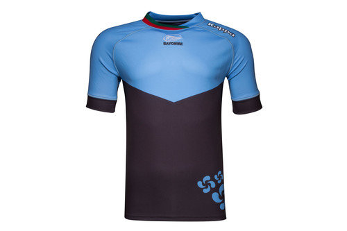 Aviron Bayonnais 2016/17 Alternate S/S Rugby Shirt