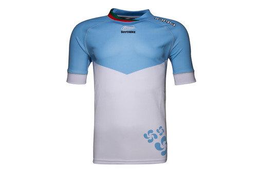 Aviron Bayonnais 2016/17 Home S/S Rugby Shirt
