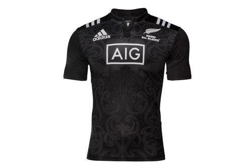 New Zealand Maori All Blacks 2016 S/S Rugby Shirt