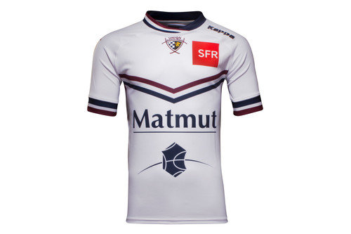 Union Bordeaux Begles 16/17 S/S Alternate Replica Rugby Shirt
