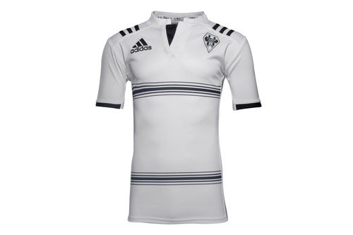 CA Brive 2016/17 Home S/S Rugby Shirt
