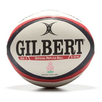 Japan Official Replica Rugby Ball