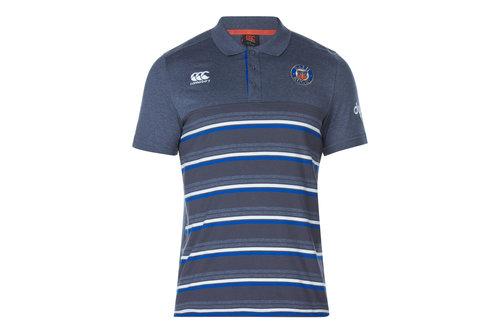 Bath 2017/18 Cotton Stripe Rugby Polo Shirt