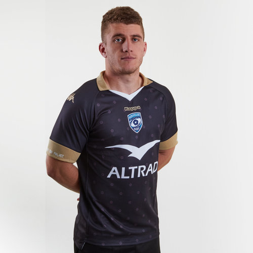 Montpellier 2018/19 3rd Replica Shirt