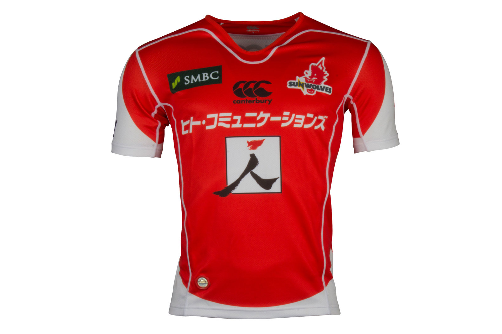 dab3f9a503c Canterbury Mens Sunwolves 2017 Home Super Rugby S/S Shirt Top Training