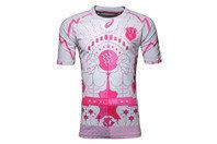 Stade Francais 2015/16 3rd Replica S/S Rugby Shirt