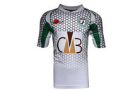 Samurai Nigeria 2017/18 S/S Home Replica Rugby Shirt