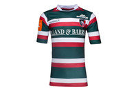 Kooga Leicester Tigers 2016/17 Home S/S Replica Rugby Shirt