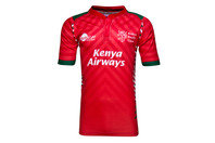 Kenya 7s 2016/17 Home Kids S/S Replica Rugby Shirt