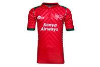 Samurai Kenya 7s 2016/17 Home Kids S/S Replica Rugby Shirt