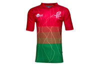 Samurai Portugal 7s 2016/17 Home S/S Replica Rugby Shirt