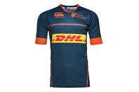Netherlands 2016/17 Alternate S/S Replica Rugby Shirt