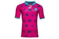 Stade Francais 2016/17 3rd Replica S/S Rugby Shirt
