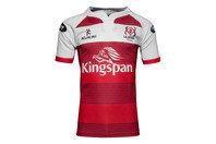 Kukri Ulster 2016/17 European Replica Rugby Shirt