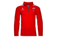Kukri Ulster 2016/17 Mid Layer 1/4 Zip Rugby Training Jacket
