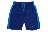 Dry Woven Squad Training Shorts