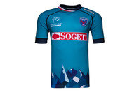 Kappa FC Grenoble 2016/17 Third S/S Replica Rugby Shirt