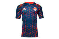 adidas France 2016/17 Players Rugby Training Shirt