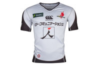 Canterbury Sunwolves 2017 Alternate Super Rugby S/S Shirt