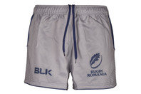 BLK Romania 2016 Players Exotek Rugby Shorts