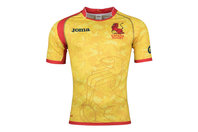 Joma Spain 2017/18 Alternate S/S Rugby Shirt