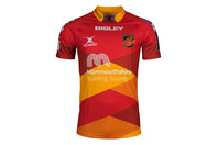 Gilbert Dragons 2017/18 Alternate S/S Replica Rugby Shirt
